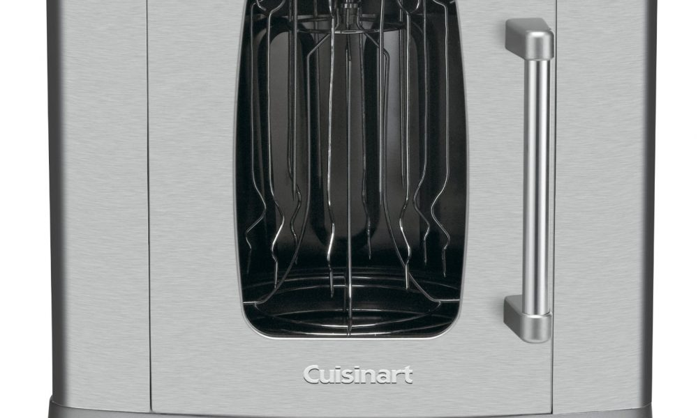 4 Cuisinart CVR-1000 Accessories Worth Remembering