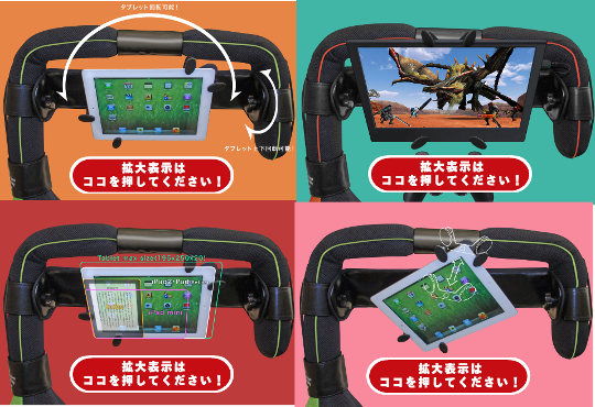 Use Your Tablet Conveniently with Goron Tablet Cushion