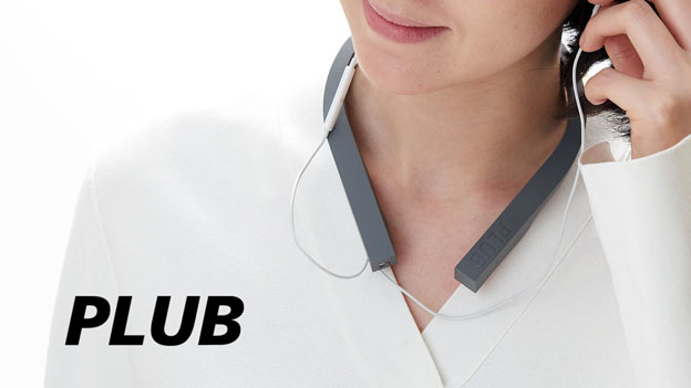 PLUB Turns Your Wired Headphones Wireless