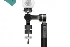 FeiyuTech G360 Panoramic Camera Gimbal