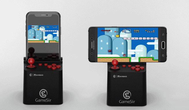 Marsback: Smartphone Mini Arcade System