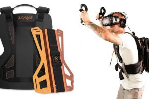 Woojer Vest's PC Mounting Rig: Wear Your PC On Your Back