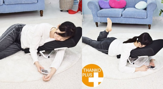 Utsubusene Cushion 0: Floor Cushion for iPhone Users